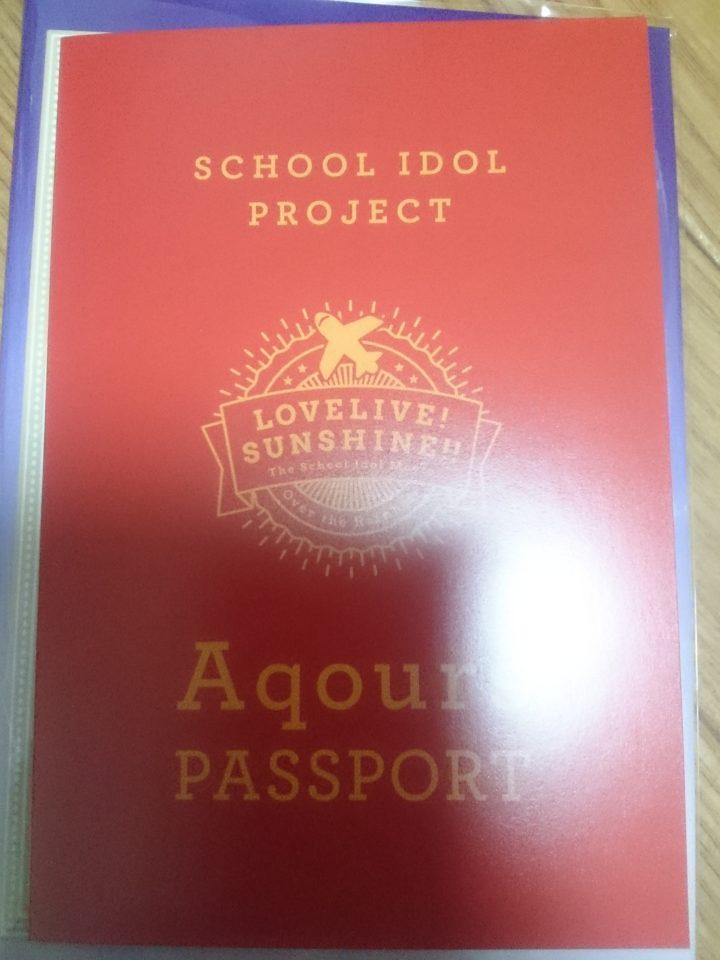 ラブライブ!サンシャイン!!The School Idol Movie Over the Rainbow 入場者特典入手 スペシャルメッセージカード-ラブライデイズ!